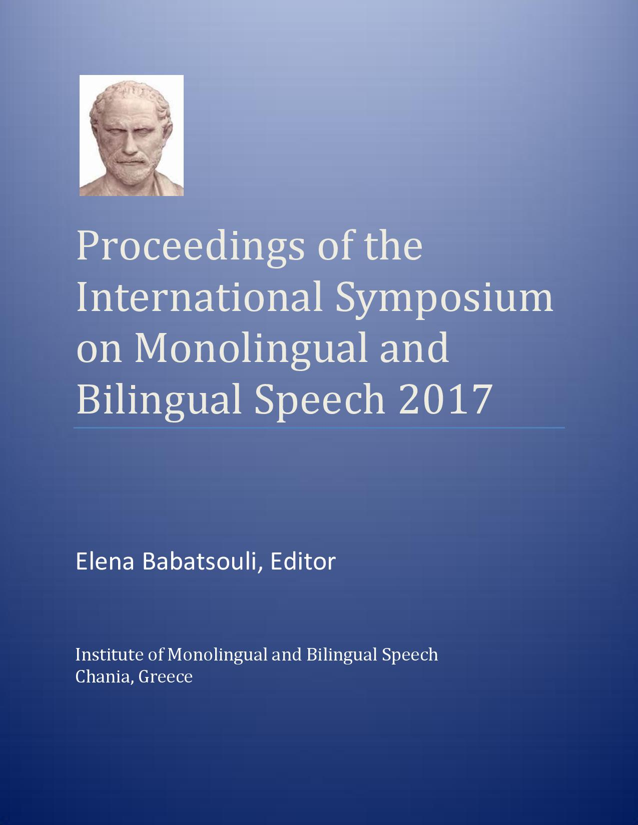 ISMBS 2017 Proceedings