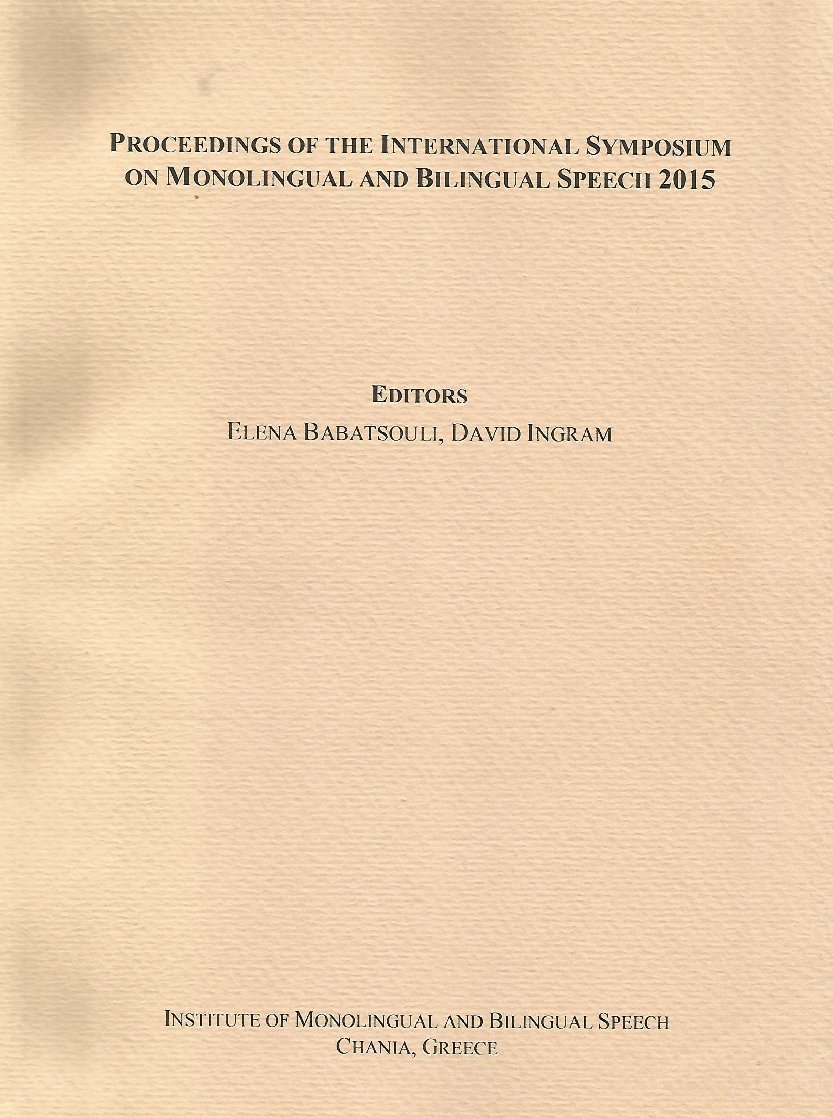 ISMBS 2015 Proceedings